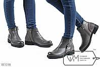 Ботинки женские Lisa-w