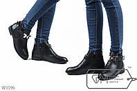 Ботинки женские на флисе L&M