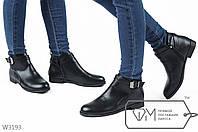 Ботинки женские на флисе L&M, экокожа-рептилия
