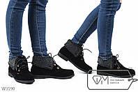 Ботинки женские на флисе L&M, черные и хаки