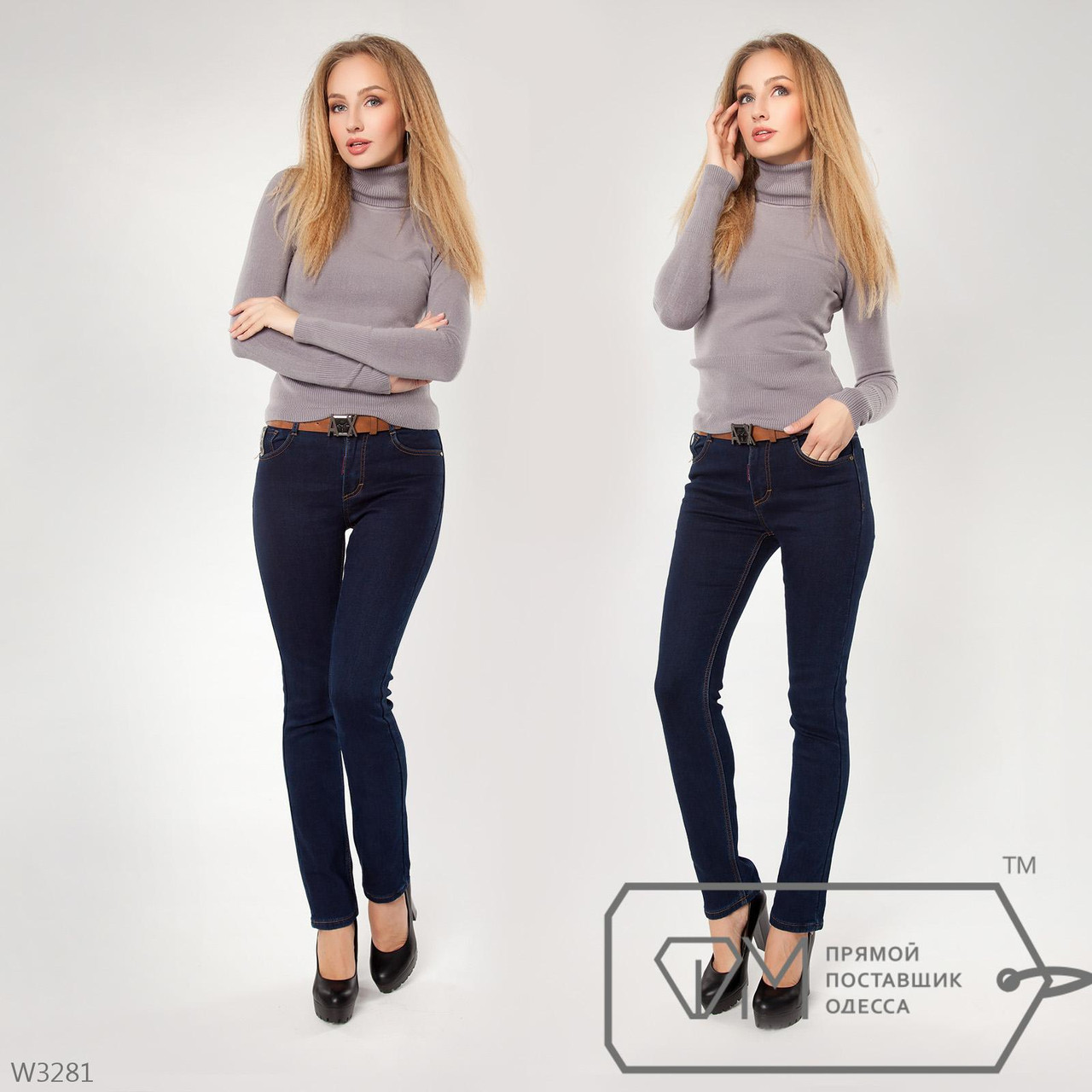 Размер Одежды Джинсы