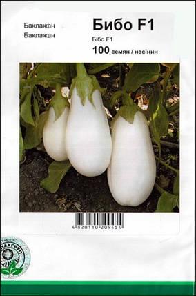 Семена баклажана Бибо F1 (Seminis/ АГРОПАК+) 100 семян — очень ранний с уникальной белой окраской плодов, фото 2