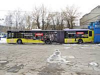 Реклама на троллейбусе в Запорожье, фото 1