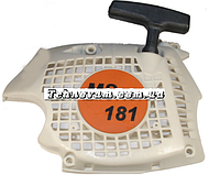 Стартер для бензопилы Штиль 181