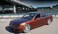 Комплект обвеса BMW E65