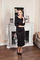 Стильное женское платье  7161 (черный)