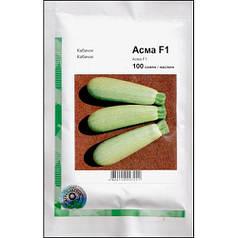 Семена кабачка Асма F1, 100 семян — ранний гибрид, светлый Clause