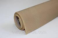 Резина подметочная ГТО Италия т. 1,8 мм цвет натурал