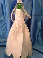 Одежка для шампанского