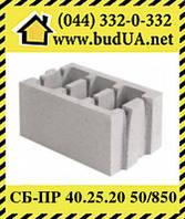 Керамзитобетон стеновой СБ-ПР 40.25.20 50/850