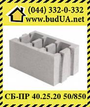 Керамзитобетон стіновий СБ-ПР 40.25.20 50/850
