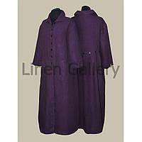 Пальто Дебют темно-фіолетове