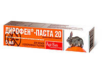 Дирофен паста от глистов (антигельминтная) для грызунов, 5 мл