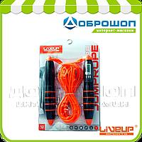 Скакалка с электронным счетчиком LiveUp PVC CABLE JUMPROPE , фото 1