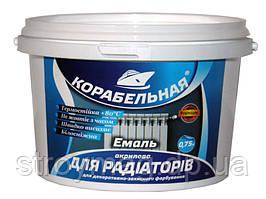 Эмаль акриловая для радиаторов Корабельная 2,5кг
