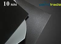 Изолон 500 полотно 10 мм(тепло-шумоизоляция Isolon ППЭ)