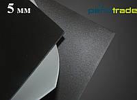 Изолон 500 полотно 5 мм(тепло-шумоизоляция Isolon ППЭ)