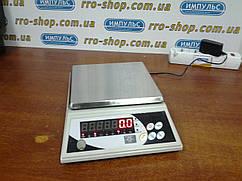 Весы фасовочные ВТЕ-Центровес-6-Т3Б