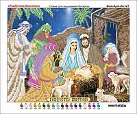 """Схема для вышивки бисером """"Різдво Христове"""""""