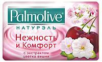 Мыло Palmolive Натурэль Нежность и комфорт вишня 90г