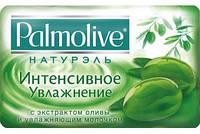 Мыло Palmolive Натурэль Интенсивное увлажнение Оливки 175г