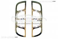 Накладки на задние фонари (стопы) Fiat Fiorino нержавейка 2 шт