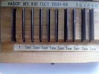 Меры длинны  концевые плоскопараллельные набор из стали твердого сплава №5 возможна калибровка в Укрцсм, фото 1