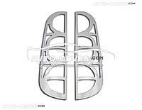 Накладки на задние фонари (стопы) для Fiat Doblo 2006-2012 нержавейка