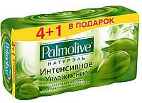 Мыло Palmolive Натурэль Интенсивное увлажнение 5x70г
