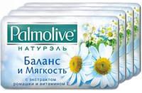 Мыло Palmolive натурэль Баланс и Мягкость ромашка 4x90г