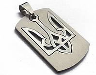 """Кулон """"Медальйон тризуб"""", з нержавіючої сталі, Розміри - 3,5х2,1х0,2 см., Знижка на 2 одиницю в чеку."""