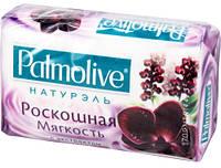 Мыло Palmolive Натурель Роскошная мягкость сменный блок 90г