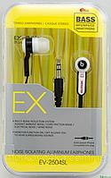 Наушники вакуумные HP-EV2501/2502/2503/2504 SL (коробка), проводные наушники с микрофоном