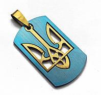 Кулон «Медальйон тризуб», синьо-жовтий, кулон Тризуб під прапор України, медична сталь