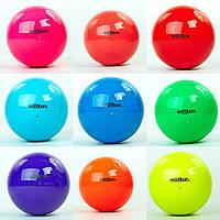 Мяч для художественной гимнастики, d 16 см, вес 300 гр
