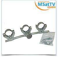 Мультифид 40мм стальной 3 LNB держатель (Харьков) Вариант