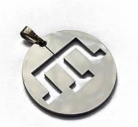Кулон «Медальйон Герб Кримських Татар», Знак Тарак-тамга, діаметрі 3см., на шию