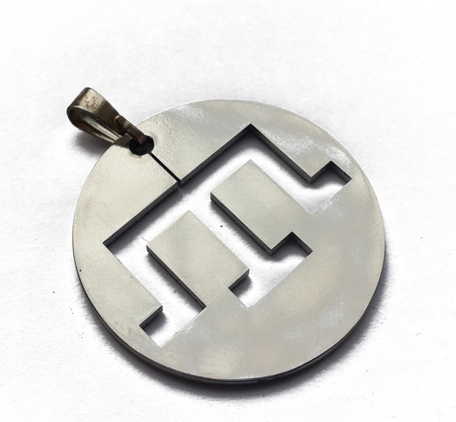кулон медальен татар