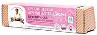 Натуральная зубная паста Брусничная от Бабушки Агафьи для укрепления эмали на основе масла брусники RBA /84