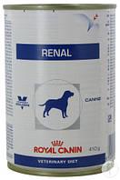 Royal Canin Renal Canine (банка) - диета для собак при хронической почечной недостаточности 0,41 кг