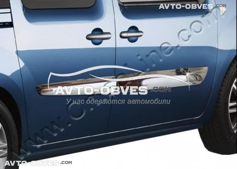 Накладки на молдинги боковых дверей Renault Kangoo 2012-... нержавейка