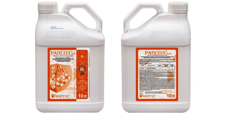 ПАР Рапсол (натриевая соль карбоксил метилцеллюлоза, 35 %), фото 2