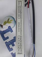 Блок питания герметичный, DC12V, 18Вт (1.5A)