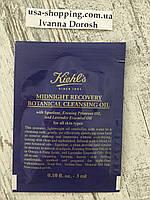Kiehl's Масло для снятия макияжа и очищения кожи лица