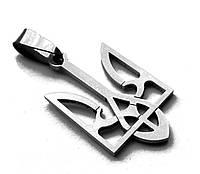 """Кулон """"Міні Тризуб"""", символ України, Герб України, нержавіюча сталь, не темніє, не ржавіє"""