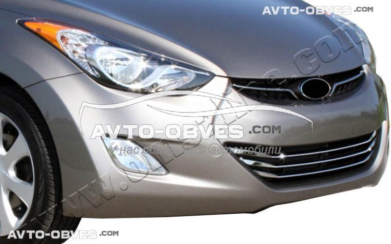 Накладки на нижнюю решетку Hyundai Elantra (2011-2013) нержавейка