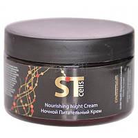 Ночной питательный крем со стволовыми клетками 50 мл ONmacabim St.Cells Nourishing Night Cream