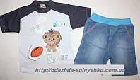 Костюмчик на лето для мальчика (Soccer) 1-3 года Цвета