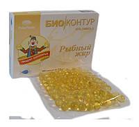 Рыбий жир 20% Омега-3 100 капсул