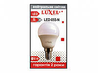 Led лампа Luxel globe G45 5W 4000K 055-N E14